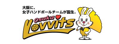 大阪ラヴィッツ