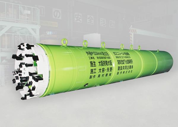 南大阪湾岸流域下水道貝塚幹線 (第1工区) 下水管渠築造工事(JV)