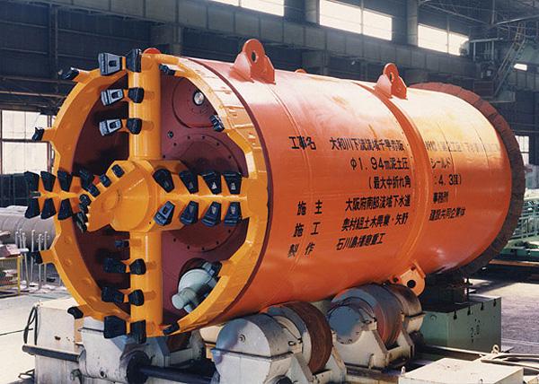 大和川下流流域千早赤阪幹線第2工区)下水管渠築造工事(JV)