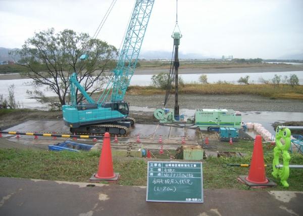 山崎地区堤防強化工事
